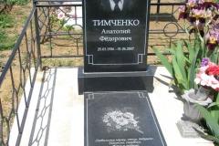 Тимченко