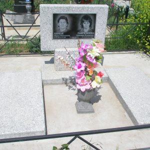 памятник мозаичный из пяти деталей