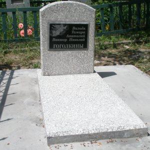 Памятник мозаичный из двух деталей с гранитной вставкой